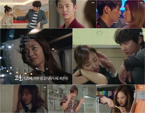'고호의 별이 빛나는 밤에'/사진=SBS 주말 특별드라마 '고호의 별이 빛나는 밤에'