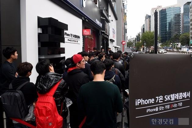 '아이폰7' 시리즈가 출시된 지난 21일 서울 강남 SK텔레콤 직영점 앞에서 개통을 기다리는 소비자들. / 사진=최혁 한경닷컴 기자