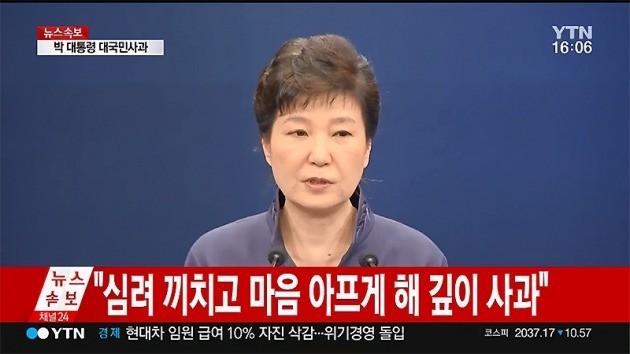 사진=YTN 영상 캡처