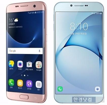 삼성전자 스마트폰 '갤럭시S7 엣지'(왼쪽)와 '갤럭시A'.