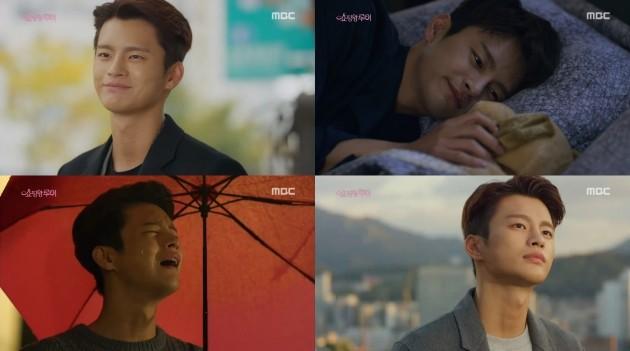 '쇼핑왕 루이' 시청률 1위 서인국 남지현