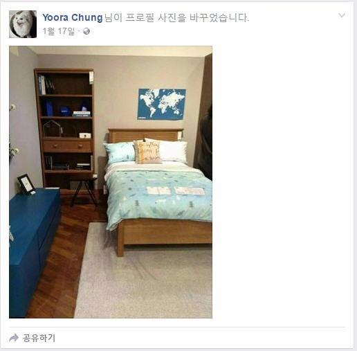 최순실 딸 정유라 페이스북
