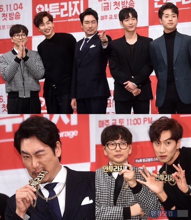 tvN '안투라지' 제작발표회 / 사진 = 최혁 기자