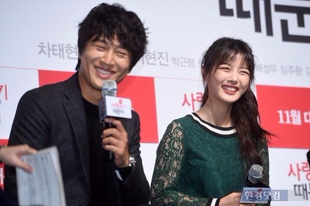 '사랑하기 때문에' 차태현 김유정 /사진=최혁 기자