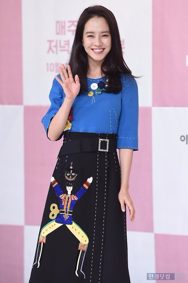 '이번 주 아내가 바람을 핍니다' 송지효 /사진=변성현 기자