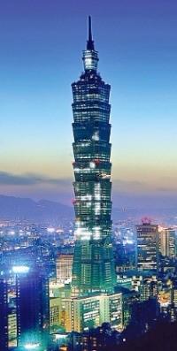 타이베이 101타워