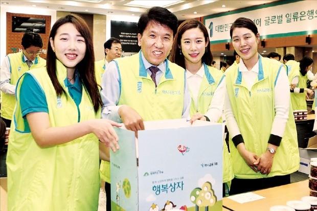 KEB하나은행 임직원 120여명은 지난 4월 서울 을지로 본점에서 소외계층에게 전달할 학용품과 생필품 등을 담은 행복 상자를 제작했다. 함영주 KEB하나은행장(왼쪽 두 번째)이 직원들과 함께 행복 상자를 만들고 있다. KEB하나은행 제공