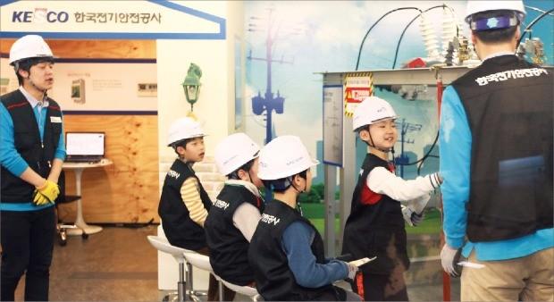 어린이들이 한국전기안전공사 본사에서 전기 안전과 관련한 시설을 확인하고 있다.