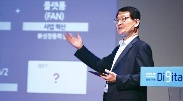 위성호 신한카드 사장이 지난 4일 서울 명동 본사에서 열린 창립 9주년 기념식에서 기념사를 하고 있다. 신한카드  제공