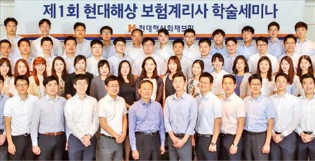 이철영 현대해상 대표(앞줄 왼쪽 다섯 번째)가 지난 7월 강릉 씨마크호텔에서 열린 '제1회 보험계리사 학술세미나'에서 임직원들과 기념촬영하고 있다.  현대해상 제공