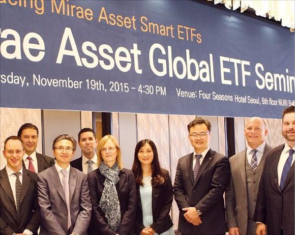 미래에셋자산운용은 작년 11월 ETF투자전략을 공유하는 세미나를 열었다.