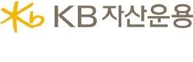 KB자산운용, 개인 맞춤형 자산관리에서 '두각'