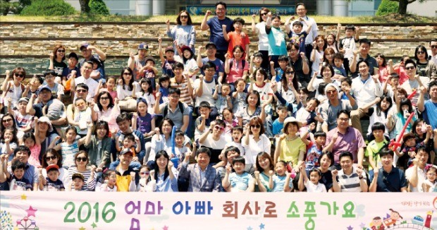 이병찬 신한생명 사장(앞줄 가운데)이 지난 5월 천안연수원에서 열린 직원 가족초청 행사에서 참석자들과 단체사진을 찍고 있다. 신한생명 제공