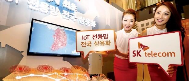 SK텔레콤은 지난 7월 국내 최초로 사물인터넷(IoT) 전용망인 '로라(LoRa) 네트워크'의 전국 상용화를 선포하며 관련 시장을 선도하고 있다.