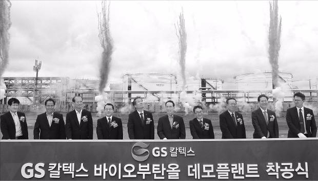 GS칼텍스는 지난달 29일 전남 여수공장에서 바이오부탄올 데모플랜트를 착공했다.
