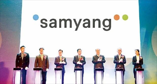 삼양그룹은 오랜 전통과 역사를 바탕으로 글로벌 연구개발(R&D) 기업으로 새롭게 도약하기 위해 지난 2월 '2020 비전'과 '새로운 기업이미지(CI)'를 선포했다.