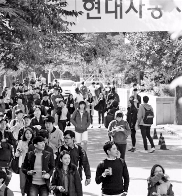 지난 10일  서울 잠실고에서 현대자동차 입사시험을 치른  응시자들이 정문을 나서고 있다. 한경DB