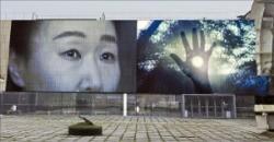 비디오 아티스트 김세진의 영상 작품. 현대차 제공