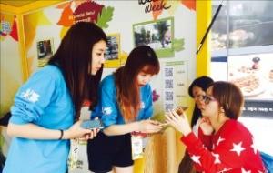 외국인 환대센터에서 관광객을 맞이하는 모습