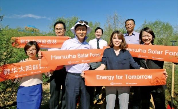 한화그룹은 지난 9월 중국 황사 발원지인 닝샤자치구 마오쓰 사막에서 5만여그루의 나무를 심는 '한화 태양의 숲 6호' 조성 식수 행사를 열었다.