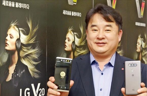 LG전자의 프리미엄 스마트폰 V20 개발 총책임자인 최용수 MC연구소 상무가 서울 가산동 연구소에서 제품을 소개하고 있다.  LG전자 제공