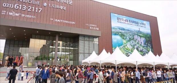 경기 동탄2신도시 '동탄 더샵 레이크' 모델하우스에서 방문객들이  줄지어 입장을 기다리고 있다.