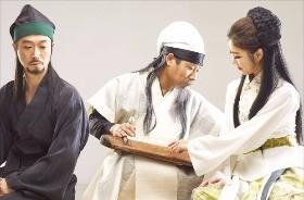 다음달 10~20일 국립국악원 예악당에서 공연하는 국악극 '현의 노래'.