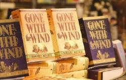 영화의 원작인 소설 '바람과 함께 사라지다.'