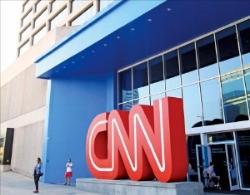 월드 오브 코카콜라 만큼 많은 관광객이 몰리는 CNN 센터.