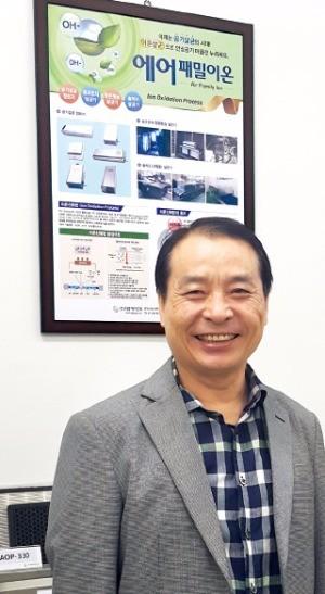 박용호 대표