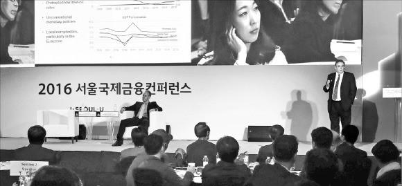서울시가 25일 서울 여의도 콘래드호텔에서 연 '2016 서울국제금융콘퍼런스' 참석자들이 발표를 듣고 있다. 연합뉴스