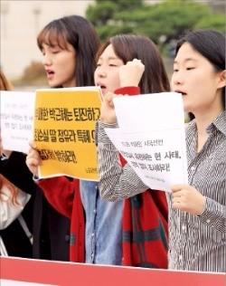 이화여대 학생들이 27일 서울 대현동 학교 정문에서 '최순실 국정농단'을 규탄하는 구호를 외치고 있다. 연합뉴스