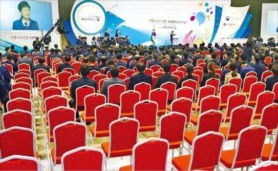 박근혜 대통령이 27일 부산시 우동 벡스코에서 열린 제4회 지방자치의 날 기념식 행사에서 축사를 하는 동안 행사장 뒤편 자리가 텅 비어 있다. 강은구 기자 egkang@hankyung.com