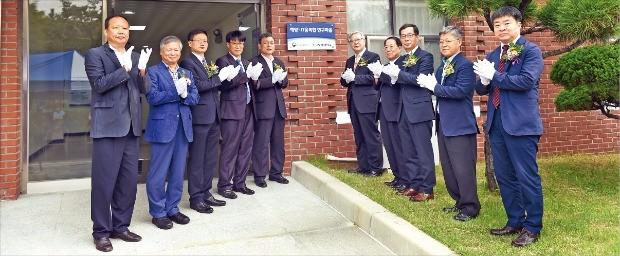 지난 9월7일 부산 용당동 부경대 용당캠퍼스에서 '해양·IT 융복합 연구마을' 입촌식이 열렸다. 부경대 제공