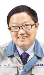 유기준 대표