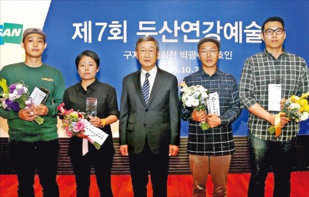 박용현 두산연강재단 이사장(가운데)이 지난달 '제7회 두산연강예술상' 수상자들과 기념촬영하고 있다.
