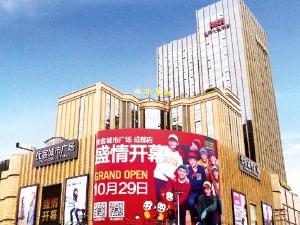 이랜드의 중국 대반격…상하이·청두에 대형몰