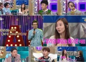 '라디오스타' 김국진♥강수지, 공개 연애의 '예쁜' 예