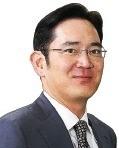 이재용 삼성전자 부회장