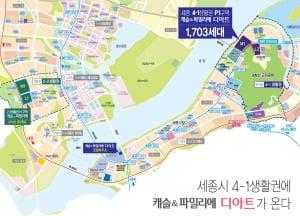 [캐슬앤파밀리에 디아트②입지]금강 흐르고 괴화산 펼쳐진 '배산임수' 단지