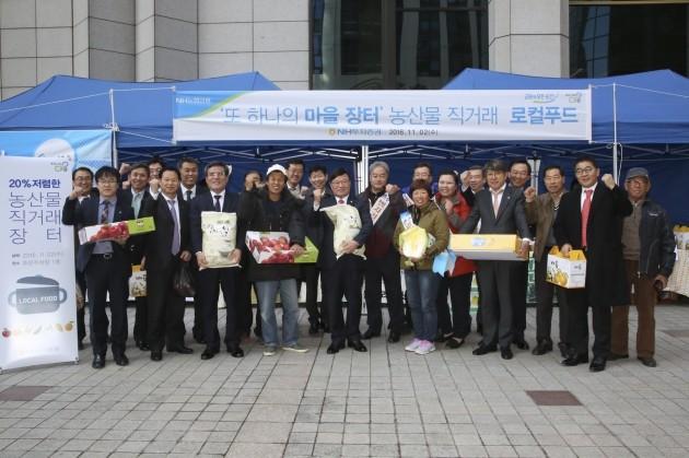 <NH투자증권은 김원규 사장 등이 참석한 가운데 '또 하나의 마을 장터' 행사를 2일 개최했다.>