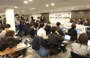 """KT·LG유플 'IoT 동맹'…""""SKT 채택 '로라' 좋은 점 못찾아"""""""
