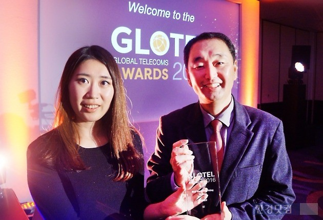 KT가 지난 3일(현지시간) 영국 런던 더 타워 호텔에서 열린 '글로벌 텔레콤스 어워드 2016' 시상식에서 '최우수 요금 혁신상'을 수상했다. / 사진=KT 제공