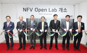 KT, 소프트웨어 기반 인프라 기술 협력체…삼성 등 참여