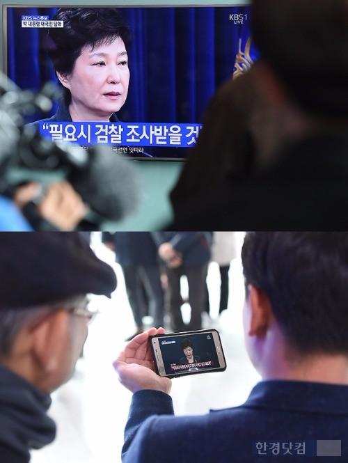 4일 박근혜 대통령 대국민담화를 지켜보고 있는 시민들. /사진=변성현 한경닷컴 기자