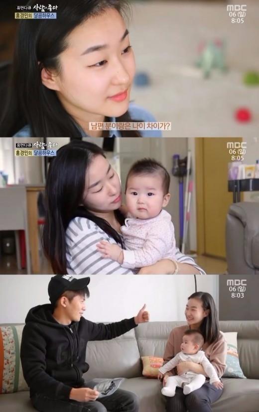 홍경민 MBC `휴먼다큐 사람이 좋다' /사진=MBC `휴먼다큐 사람이 좋다' 방송화면