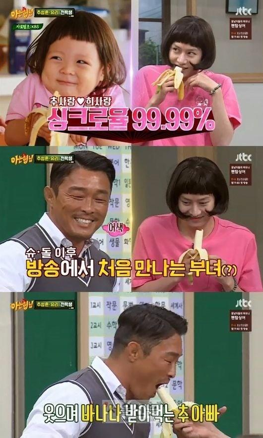 '아는형님' 추성훈/사진=JTBC 예능프로그램 '아는형님' 방송화면