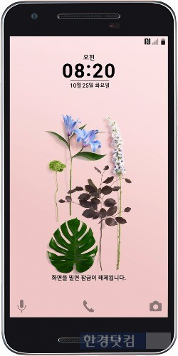 LG유플러스 전용 스마트폰 'U'. / 사진=LG유플러스 제공