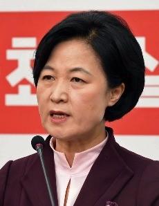 추미애 더불어민주당 대표. / 한국경제DB