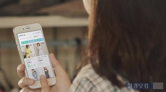 네이버가 이달부터 도입한 '쇼핑검색광고'. / 사진=네이버 광고센터 캡쳐